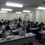東京での「古民家鑑定士」講習&試験