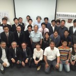 沖縄・九州地区会員大会 3