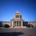 建築基準法の一部を改正する法律案に対する附帯決議