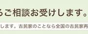 katsuyou-banner-01