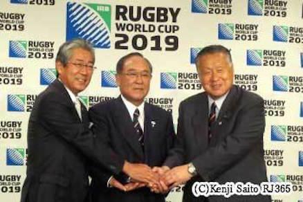 rugbyjapan365-324923