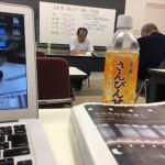 沖縄の古民家を必ず活性化させる