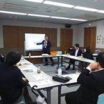 南関東地区会議