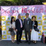 平成30年桜を見る会