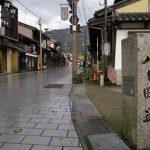 井波で古民家ツーリズム