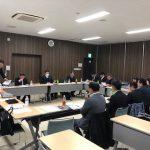 南関東会議