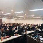 広島3日目 2(全国会議)