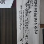 広島最終日