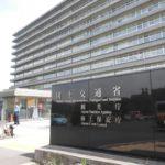 霞ヶ関・永田町