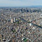 都内は日本の中心です。