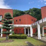 愛知県豊根村
