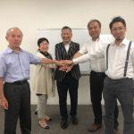 一般社団法人全国古民家再生協会福岡県連合会、調印式