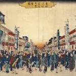 江戸から新しい首都を生み出すのは誰?