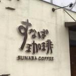 鳥取に「古民家再生協会」が設立されます