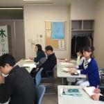 「木の住まい教室」in富山