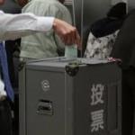 参議院選挙