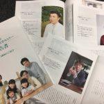 47都道府県で募集します