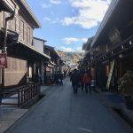 高山から日本を元気に