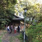 小田原で古民家活用へ