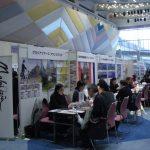 大阪にてセミナー開催