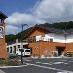 小栗邸の移築と倉渕町の未来について