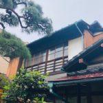 東京都内の古民家
