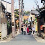 奈良町という町
