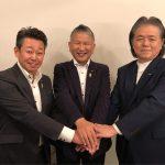 富山にて連合会