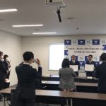 尾花沢市で古民家再生活用・空き家課題解決連携協定