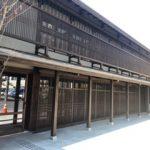 古民家図書館
